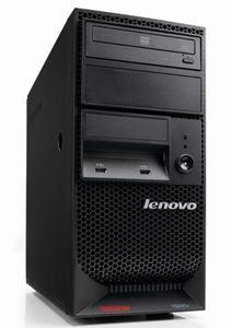 Lenovo-ThinkServer